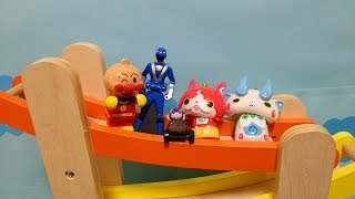 アンパンマン おもちゃ 滑り台 車 ジバニャン コマさん ワルニャン キョウリュウジャー♡たんぽぽおねえさん♡ thumbnail