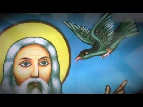St. Gebriel EOTC Monastery Seattle