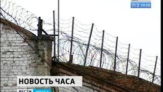 Заключённые иркутской колонии №3 объявили голодовку
