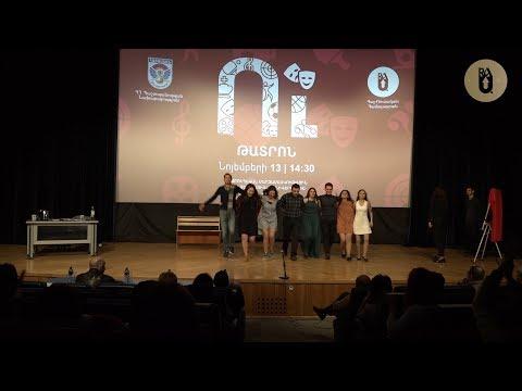 Tribute To Universiada-2017 At Russian-Armenian University