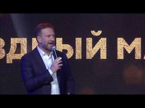 Петр Чубаров Звездный марафон 2018  Казань