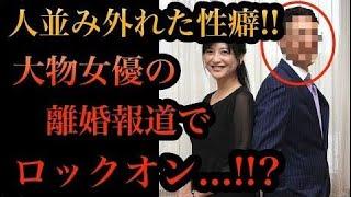 【衝撃】伊藤かずえが離婚を告白!! 激やせで増量した色香にブラマヨ吉...