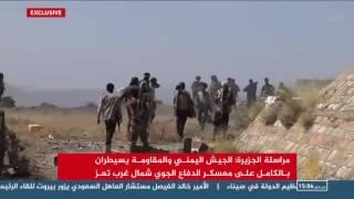 الجيش والمقاومة يسيطران على معسكر الدفاع الجوي بتعز