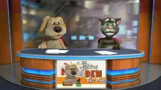 говорящий Том и Говорящий Бен. Прикол