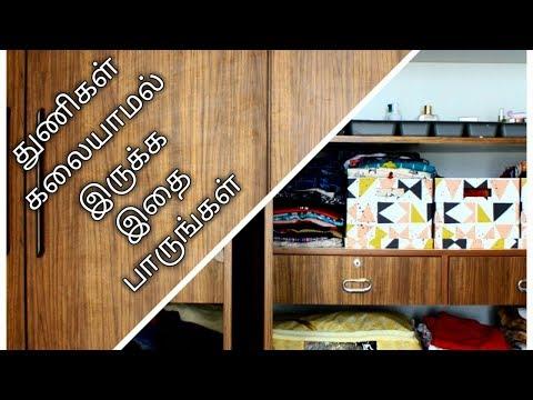 wardrobe-organization/துணிகள்-இப்படி-அடுக்கி-வைத்தால்-சுலபமாக-இருக்கும்