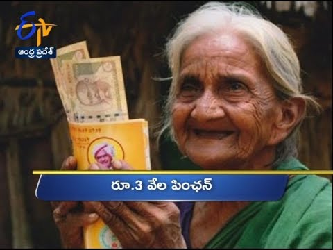 10 AM | Ghantaravam | News Headlines | 25th March 2019 | ETV Andhra Pradesh