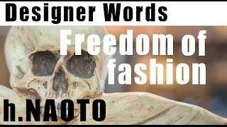 WEAR THE CLOTHES YOU LIKE | Fashion Freedom | h.NAOTO | 廣岡直人|好きなファッションを着る勇気 Thumbnail