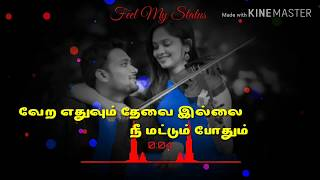 Vera ethuvum thevai illai song whatsapp status  | Feel My Status
