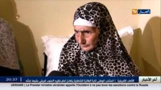 تلفزيون النهار يزور أرملة الحاج الجزائري المتوفي بالبقاع المقدسة