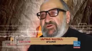 "Вор в законе ""Сво Раф"" Рафаэль Багдасарян 1"