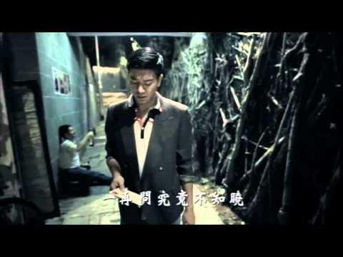 冠軍歌:梁漢文 - 一再問究竟 MV