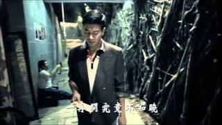 冠軍歌:梁漢文 - 一再問究竟 MV thumbnail