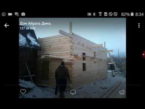 Дом из бруса 7*8. Бюджет. 700000 рублей