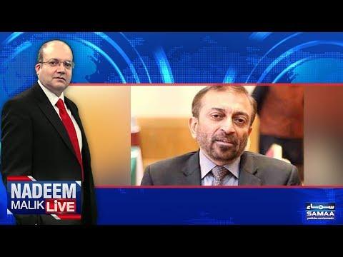 Nadeem Malik Live   SAMAA TV   28 Feb 2018