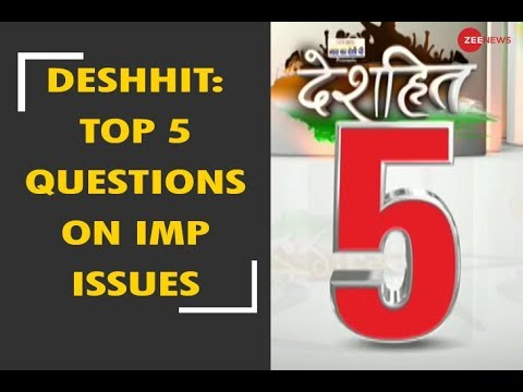 Deshit: When will the victims of 26/11 Mumbai attacks get justice ?