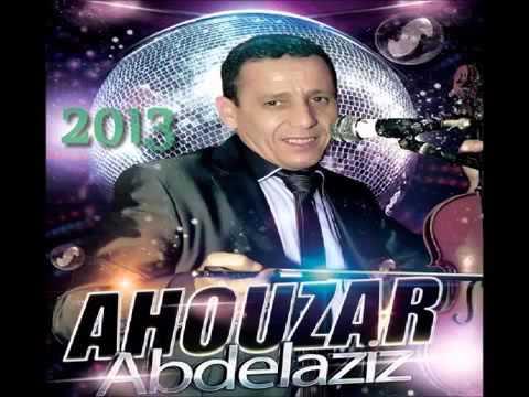 jadid ahouzar 2012 mp3