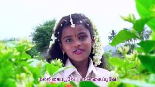 Vanna Vanna Pookal kleur is de kleur van de bloemen in de RIJMPJES