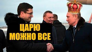 Фото Путин нарушает правила, новые мультики о ракетах и лживая RT