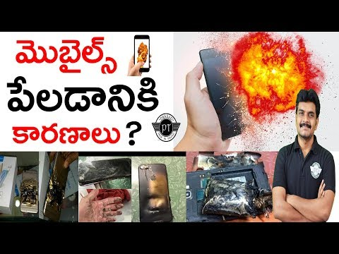 Reasons Behind Mobile Phone Fire Be Safe & Protect Yourself ll in telugu ll