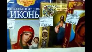 Чудотворные иконы и Путин(, 2015-12-22T12:16:24.000Z)