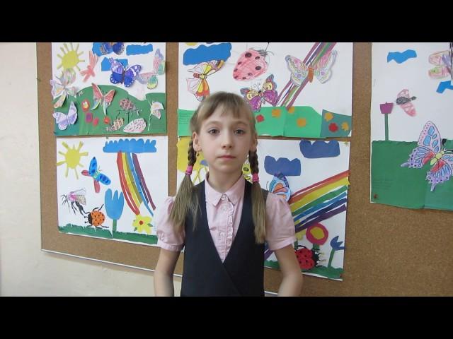 Изображение предпросмотра прочтения – ЕлизаветаБекарева читает произведение «День Победы!» Н.И.Майданик
