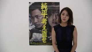 新宿・歌舞伎町のチンピラ、坂本純平(野村周平)21歳。いつか〝一人前...