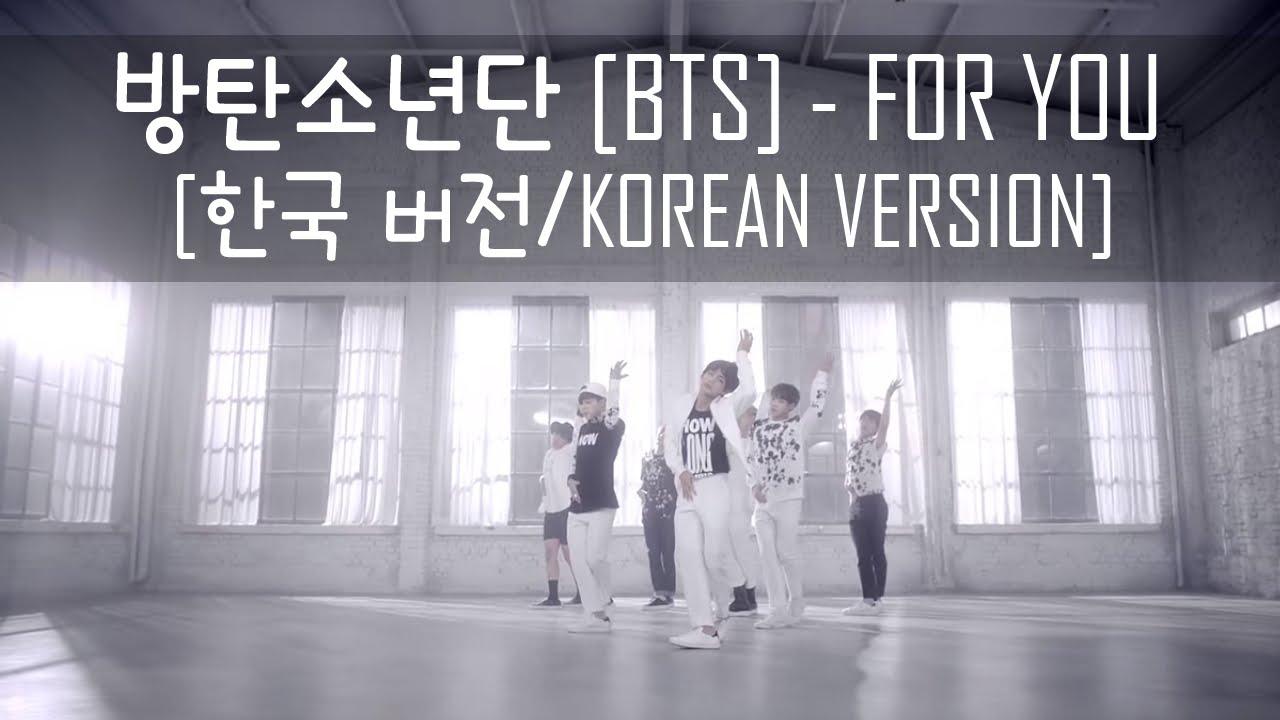 BTS [방탄소년단] - FOR YOU (한국/KOREAN Version Cover) + LYRICS/TRANSLATION