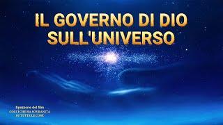 Film documentario (Spezzone 1) - Il governo di Dio sull'universo