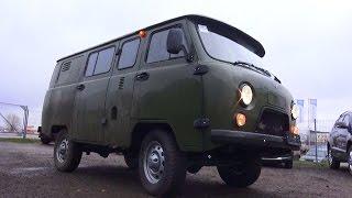 2015 УАЗ 3909 Буханка POV Test Drive