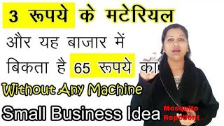 Rs.3/- cost sale Rs.60/- Best Profitable business idea without machine Good Night liquid homemade