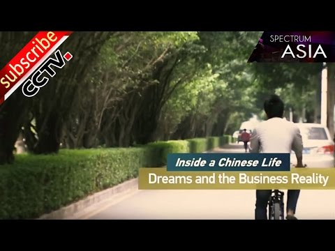 Spectrum Asia 03/27/2016 Dreams and the Business Reality | CCTV