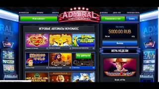 Как выиграть в казино вулкан и заработать на игровых автоматах реальные деньги