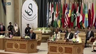 مصر العربية   اتهم إيران بالإرهاب.. كلمة الملك سلمان في قمة الرياض كاملة