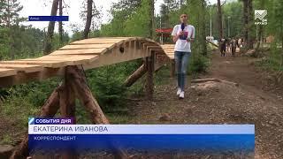 """В """"Архызе"""" заканчивается строительство байкпарка для любителей экстремального отдыха"""