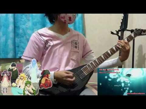 Orenchi no Furo Jijou OP - Chimeishou 【Guitar Cover】