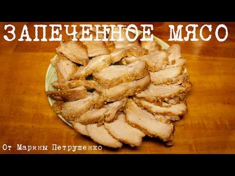 Запечь мясо в пакете для запекания в мультиварке