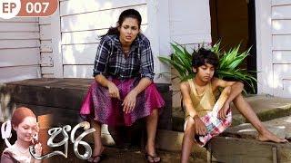 Poori | Episode 07 - (2018-08-12) | ITN Thumbnail