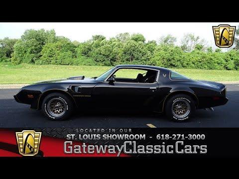 1979 Pontiac Trans Am Stock #7744 Gateway Classic Cars St. Louis Showroom