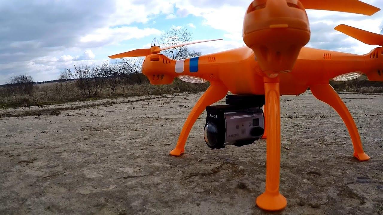 Самолеты, вертолеты, квадрокоптеры в интернет магазине детский мир по выгодным ценам. Большой выбор радиоуправляемых вертолетов и самолетов, акции, скидки.