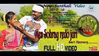 Nes sohray redo juri sari kamanj new santhali sohray video 2018 /19