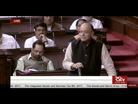 Finance Minister Arun Jaitley's Speech| Central GST, Integrated GST, UT-GST & GST Compensation bills