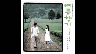 Summer Scent OST #02 비밀 (Secret) - 정인호 (Jeong In-Ho)