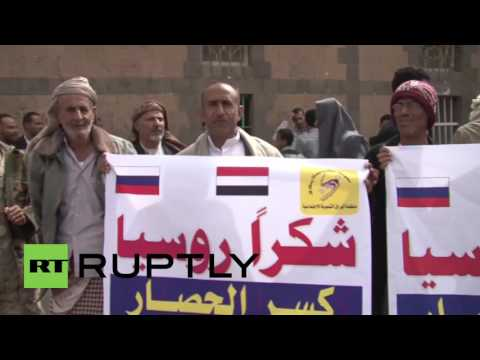 "Yemen: ""Thanks Russia"" - Yemenis thank Russia for support and humanitarian aid"