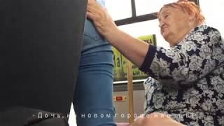 видео Старый Оскол