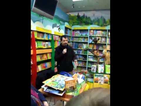 Речь Сергея Волкова