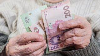 Пенсионная реформа  как будет работать новая система начислений?