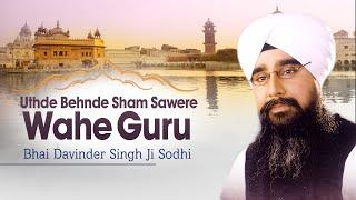 Uthde Behnde Sham Sawere Wahe Guru - Amritsar Wal Jande Raahio - Bhai Davinder Singh