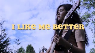 Lauv - I like me better ❁ 신지훈