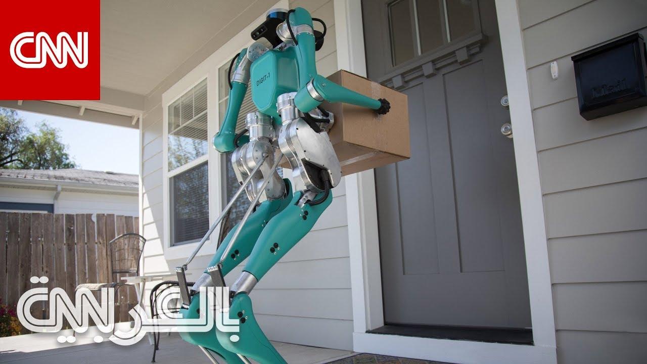 CNN عربية:هذا الروبوت ذاتي الحركة قد يقرع بابك قريبا