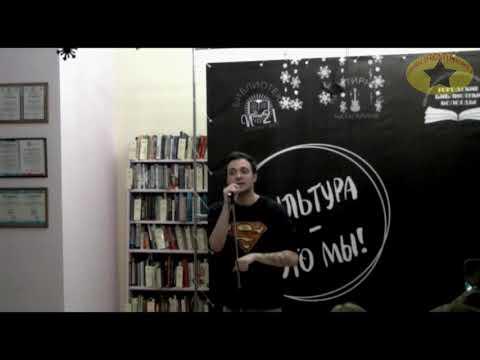 Поэт Егор Сергеев - Большой вечер стихов в Вологде (By FRONT)